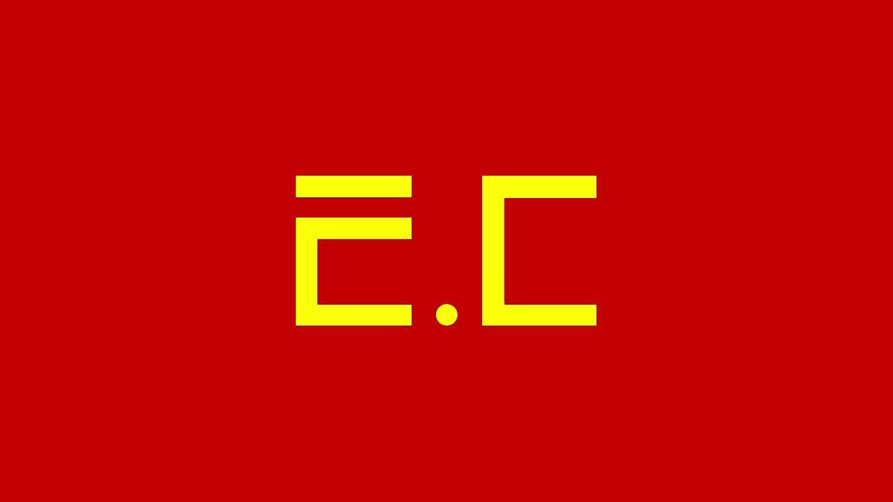 DIU-flag