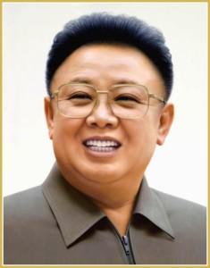 Kim_Cong_il