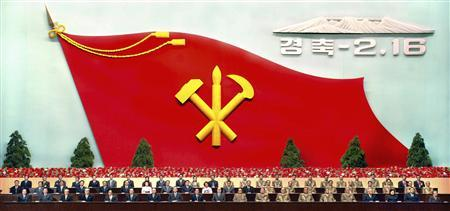 "High ranking North Korean officials take part in a central reporting convention at the April 25 Hall of Culture in Pyongyang February 15, 2010, to celebrate North Korean leader Kim Jong-il's 68th birthday in this picture released by North Korea's official news agency KCNA. KCNA said this picture was taken on February 15, 2010. The letters on right side read, ""Celebrating February 16"". REUTERS/KCNA"