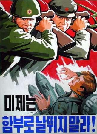 poster-anti-USA-1