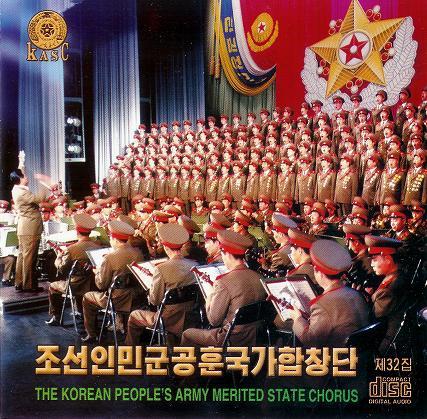 Státní zasloužilý sbor, pýcha korejského songunu