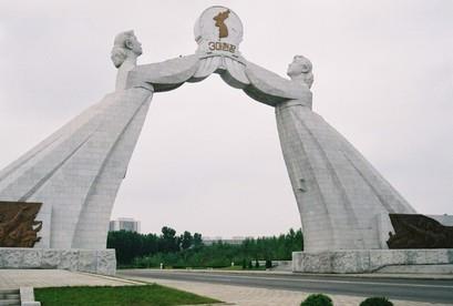 Nezávislost, mírové znovusjednocení a velká národní jednota – základní principy korejského sjednocení
