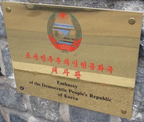 velvyslanectvi