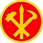 Sedmdesát let skvělého vedení (1945 – 2015)