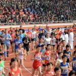 Mezinárodní maraton o cenu Mangjongde