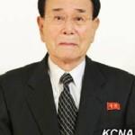 Soudruh Kim Jong Nam přijal pověřovací listiny velvyslance České republiky