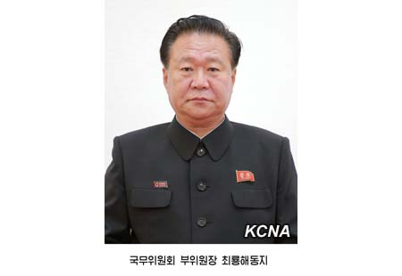 cchoe_rjong_he