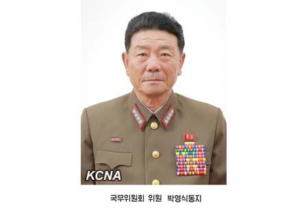 pak_jong_sik