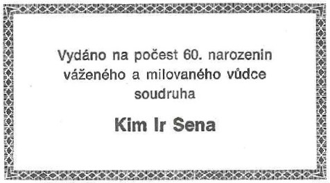 kimirsen_1972_02