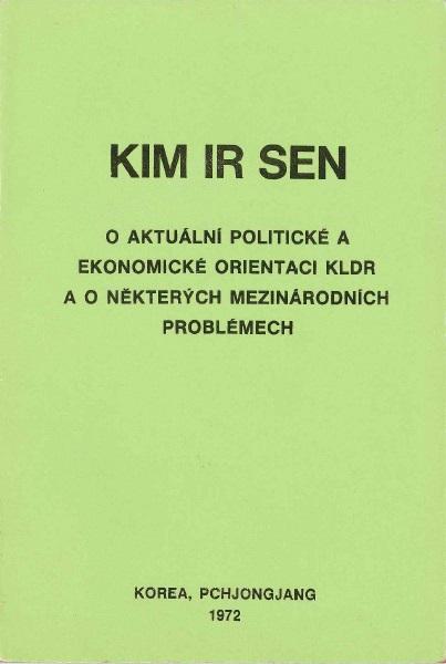 kimirsen_1972_03