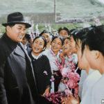 Kim Ir Sen: Za revoluční literární a uměleckou tvorbu