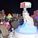 Festival ledových soch na oslavu Dne zářící hvězdy