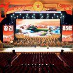 85 let Korejské lidové armády