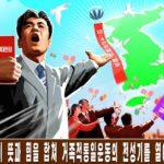 Vydána zpráva o porušování lidských práv v jižní Koreji 2017