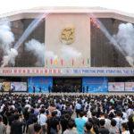 20. pchjongjangský jarní mezinárodní veletrh