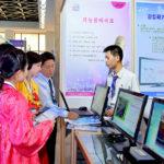 Otevřena národní výstava úspěchů informačních technologií 2017