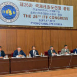 26. generální shromáždění Mezinárodní federace tekwonda