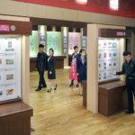Výstavy známek ke 20. výročí zvolení Kim Čong Ila generálním tajemníkem KSP
