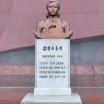 Oslavy 100. výročí narození soudružky Kim Čong Suk