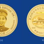 Pamětní mince ke 100. výročí Kim Čong Suk