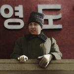 Prejav súdruha Kim Ir Sena pri založení Kórejskej ľudovej armády
