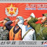 Známky k 70 letům Korejské lidové armády