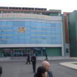 Pchjongjangský pedagogický institut