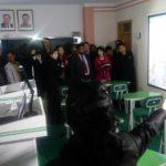 50 let Pchjongjangského pedagogického institutu