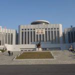 Palác školáků Mangjongde