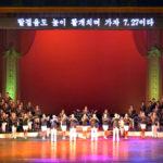 Umelecké skupiny organizácií pracujúcich predviedli vystúpenia