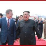 Prezident Mun Če In navštívil Pchjongjang k 5. summitu severu a jihu Koreje