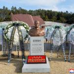 Štátny pohreb súdruha Kim Čchol Mana