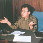 Kim Čong Il: Filosofie čučche – původní tvořivá filosofie revoluce