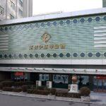 Muzeum korejských známek bylo zrekonstruováno