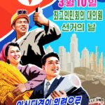 Plakáty k volbám poslanců 14. Nejvyššího lidového shromáždění