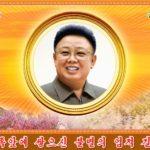 Korea slaví Den zářící hvězdy