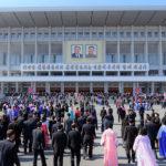 Druhá národní konference základních propagandistů strany