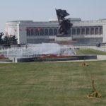 Muzeum Vítězné vlastenecké osvobozenecké války