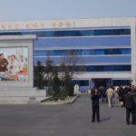 Pchjongjangská kosmetická továrna