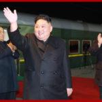 Vážený najvyšší vodca súdruh KIM ČONG UN odcestoval na návštevu Ruska
