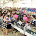 """Celostátní výstava spotřebního zboží """"3. srpna"""""""