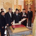69. výročí vstupu čínských lidových dobrovolníků na korejskou frontu