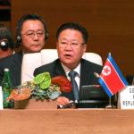 Soudruh Čche Rjong He vystoupil na 18.summitu Hnutí nezúčastněných