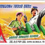 Poštovní známky odrážející základní myšlenky 5.pléna 7.ÚVKSP