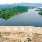 Dokončení zavlažovacího systému vprovincii Jižní Hwanghe