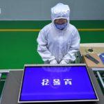 Obrazem: Elektrotechnický závod Potchonggang
